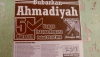 Indonesia: Defamation of Ahmadiyah Denomination