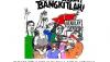 (Deutsch) Internationaler Aufruf zur Solidaritätsaktion gegen die geplante Verschärfung der indonesischen Arbeitsgesetzgebung