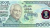 (Deutsch) Suhartos Konten in der Schweiz